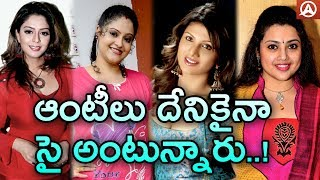 Old telugu heroines is all set to make re-entry in movies | namaste