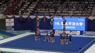 環太平洋大学 Division1 全日本学生選手権大会 2019.12.15