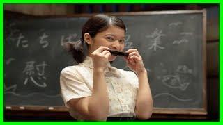 NHK連続テレビ小説 まんぷく: 14歳演じる岸井ゆきのの演技に驚きの声!