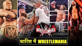 'Wrestlemania Me Bada SHOCK😟' Drew McIntyre LOST, Fans RETURN WWE Wrestlemania 37 Highlights Night 1