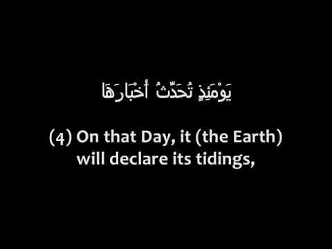 99. Surah Az-Zalzalah (The Earthquake)