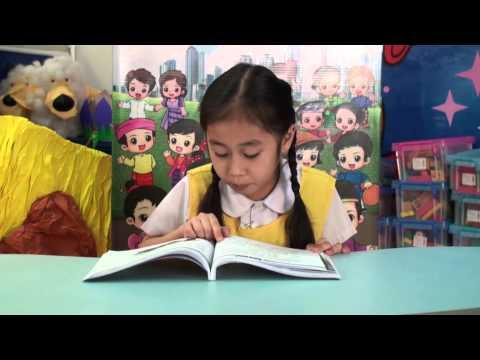 การสอบอ่านภาษาไทย อนุบาล 3