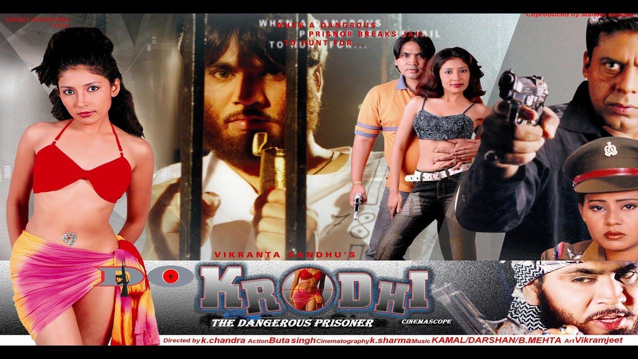 Download Do Krodhi - Full Movie Part 6