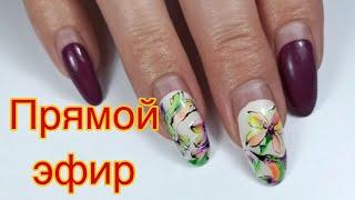 МАНИКЮР ПОСЛЕ КАРАНТИНА ДВА МЕСЯЦА Виктория Авдеева
