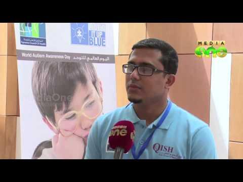 Supreme Health Council in Qatar conducts Autism seminar