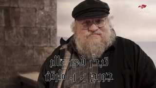 Arabic Game of Thrones promo