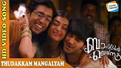 bangalore days full movie watch online free youtube