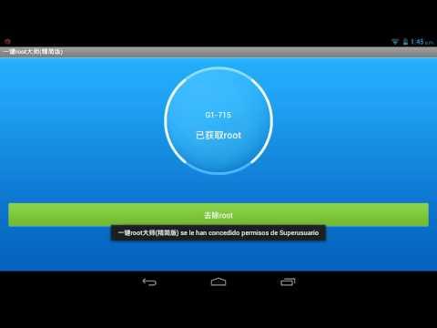 Rotear cualquier tablet o smartphone apk china |vroot| Gateway tab g1 715 ||Resubido||