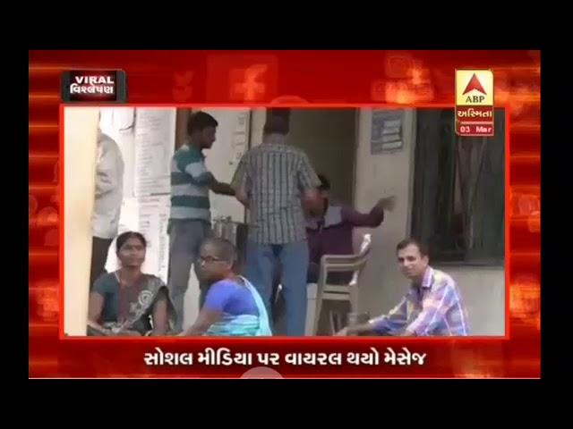 girivihar cancer hospital vaghaldhara valsad. ABP asmita news
