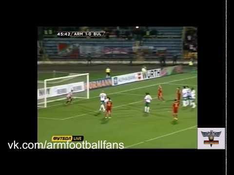 АРМЕНИЯ 1-0 болгария гол Арас Озбилиз  HD