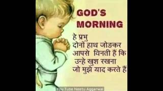 Good Morning Wishes In Hindi,Good Morning Greetings,Messages,Images,SMS,Good Morning WhatsApp video