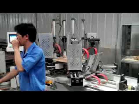 Download High Frequency Jointing, BRAND : Shijiazhuang Cangao Machinery