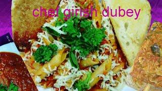 रेड सॉस पास्ता रेसिपी /Red sauce pasta recipe/ pizza sauce recipe/ Lasagna sauce recipe