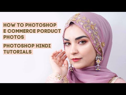 How To Photoshop E-Commerce Product Photos | Editing Tutorial thumbnail