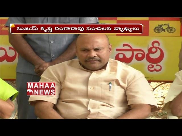 Sujay Krishna Ranga Rao Controversial Comments On TRS And YCP | Mahaa News
