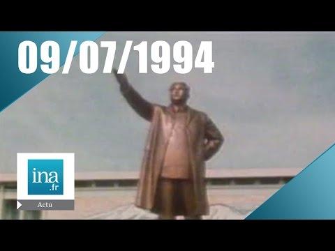 20h France 2 du 9 juillet 1994 - mort de Kim Il Sung | Archive INA