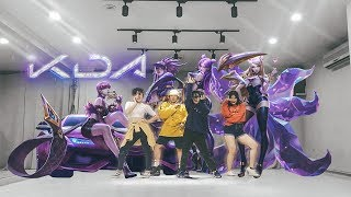 K/DA - POP/STARS (League of Legends) Dance Cover by FRIES BEFORE GUYS