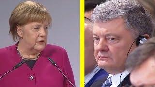 """Порошенко в """"БЕШEНСТВЕ"""" ! Меркель ВСТУПИЛАСЬ за Россию на конференции в Мюнхене из-за поставок газа!"""