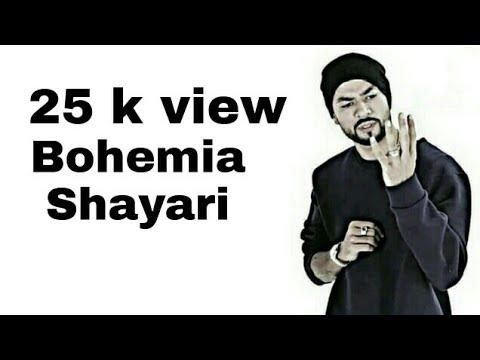 Bohemia Poetry (Urdu Shayari)