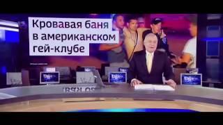 Кадыровский гей клуб