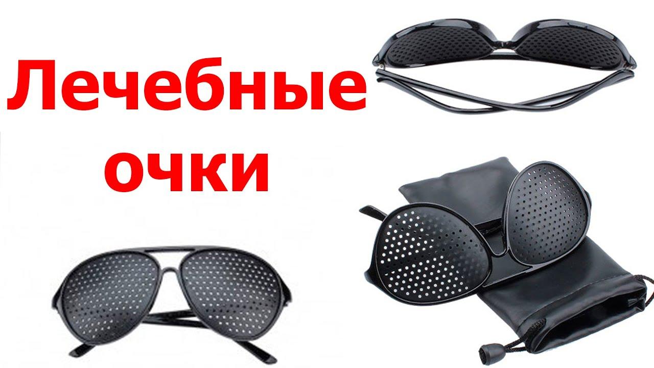 How to make a rakolovka 28