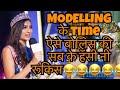 cg comedy-chhattisgarh modeling question and answer round funny | make chhattisgarh  jokes