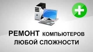 видео «Мастерская Доктор-ноутбуков» про Apple