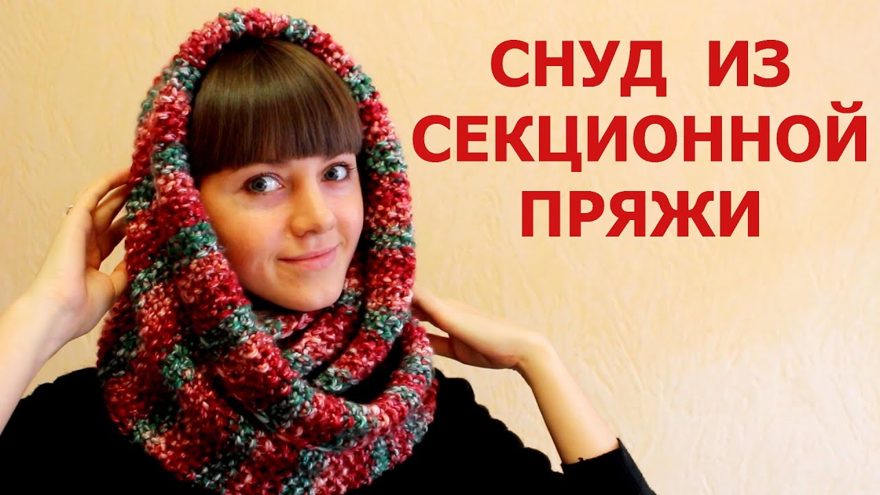 схема вязання шарфа хомут