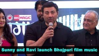 Latest bollywood news - bhojpuri movie music launch - bollywood gossip 2015
