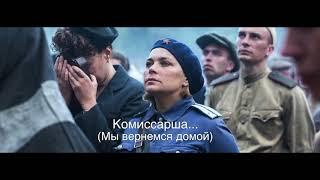 Владимир Подгорецкий - песня из фильма