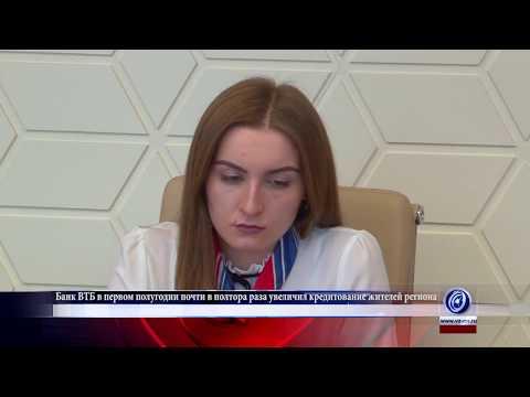 ВТБ увеличил кредитование нижегородцев
