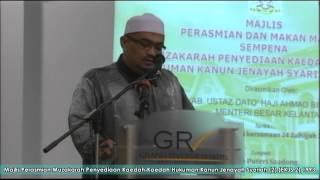 Muzakarah Hudud – YB Dato Dr Mohamed Fadzli Dato Hassan
