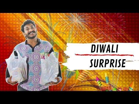 Diwali Surprise | Chetan Lokhande