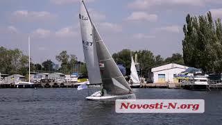 В Николаеве прошел Парад водных видов спорта