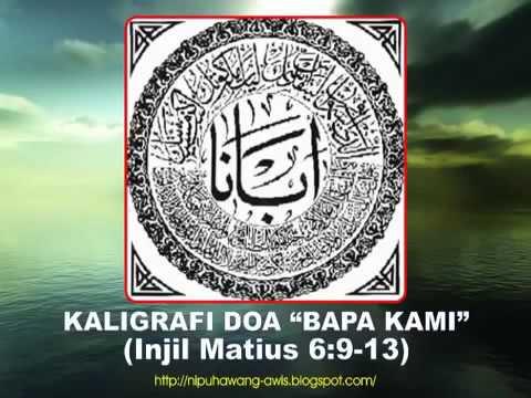 Kaligrafi Doa