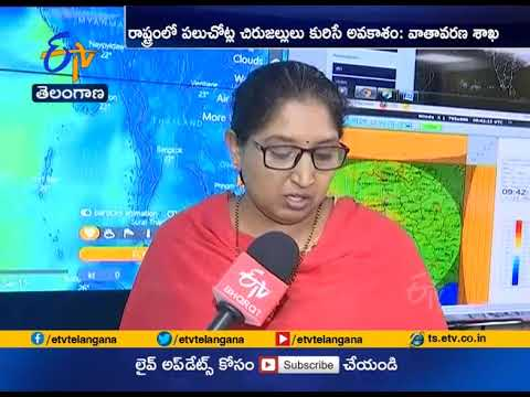 Interview with Hyderabad Meteorological Department Director Nagaratnam | Over Rising Temperature