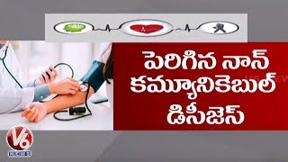 Occupational Lifestyle Diseases, An Emerging Issue In India | V6 Telugu News