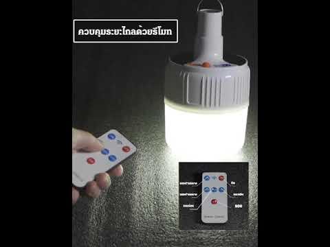 ไฟ LED พลังงานแสงอาทิตย์ฟรีค่าไฟตลอดทั้งปี รับประกัน 10 ปีเหมาะสำหรับใช้ใน