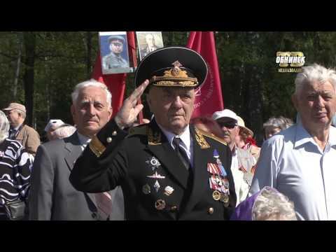 узоры схемы парад в обнинске на 9 мая 2016 покупки