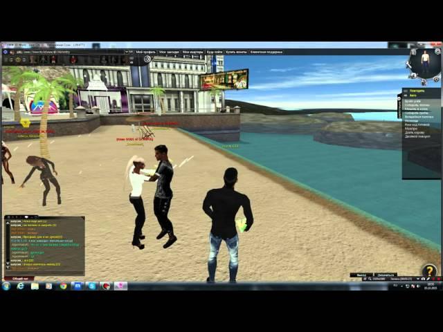 Love city 3d — дата выхода, системные требования и обзор игры love.