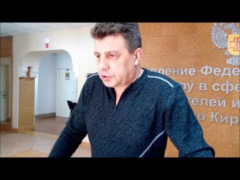Роспотребнадзор  отказался проводить проверку ЭнергосбыТ и Куприт и проиграл суд юристу Вадиму Видяк