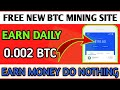 New Bitcoin Earning website 2020 Earn free Dogecoin 2020 without investment Earn Free Litecoin