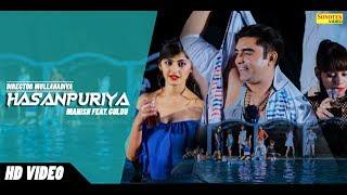 Hasanpuriya | Manish Hasanpuria, Babli Pandey | Latest Haryanvi Songs Haryanavi 2018 | Sonotek
