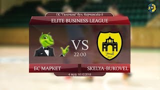 LIVE | БС Маркет - Skelya-Bukovel (Elite Business League. 4 тур)