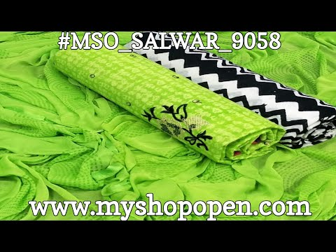 #MSO_SALWAR_9058 : Cotton Self Print Cross Stitch Worked Suit Collections