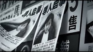 চীনে যেভাবে নিখোঁজ মানুষদের খুঁজে বের করা হচ্ছে || BBC CLICK Bangla - Epi 76