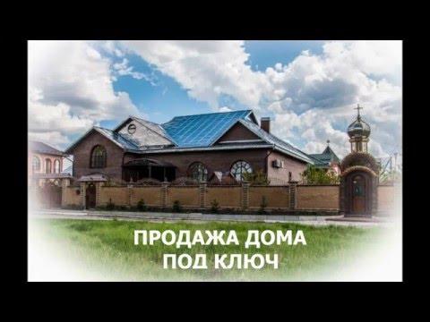 Купить дом Запорожье. Шевченковский р-н, Янтарный пер. S=270м.кв. 0% для покупателя!