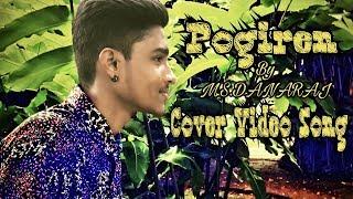 Pogiren Cover Video Song By M.S.DANARAJ