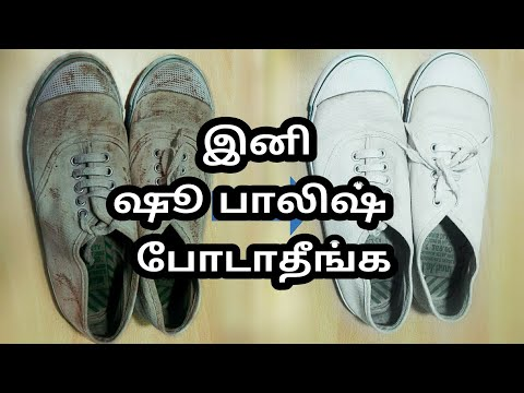 How To Clean White Shoes / Canvas Shoes | Life Hacks | DIY , Tips and Tricks | Amazing Ideas, Papa's
