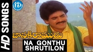 Na Gonthu Shrutilona Video Song Janaki Ramudu Movie  Nagarjuna, Vijayashanti  Raghavendra Rao